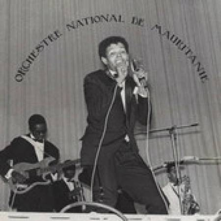 orchestre-national-de-mauritanie-orchestre-national-de-mauritanie-lp-083398-7a9bb2cf