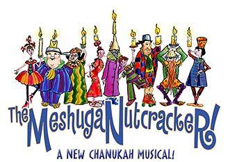mnut-logo