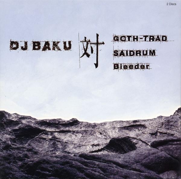 baku_bleeder