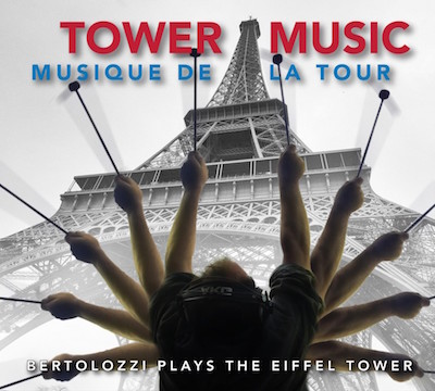TowerMusic