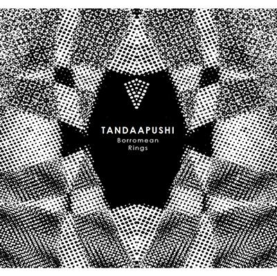 tandaapushi